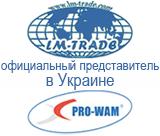 LM-TREYD OOO oficialnyy predstavitel v Ukraine PRO -WAM