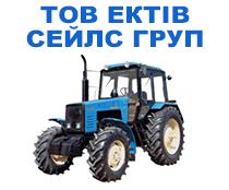"""TOV """"Ektiv Seyls Grup"""""""