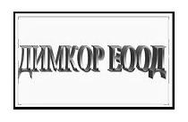 Dimkor EOOD