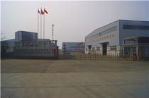 Zona comercial Hefei sander heavy machinery Co.,Ltd