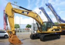 Zona comercial All Machinery Group Co., Ltd